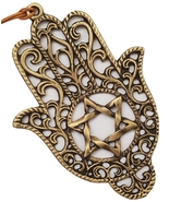 Artistic gold plated metal hamsa Star of / Magen David 3D design from Is... - £12.92 GBP