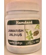 Jawarish Jalinus Unani Herbal Remedy For Abdominal Distention Hamdard 125g - $16.85