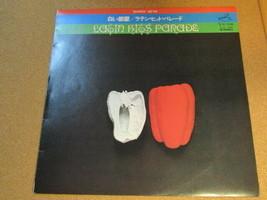 Record Lp Takeshi Onodera White Room Latin Hit Parade Showa Kayo Instrument - £162.25 GBP