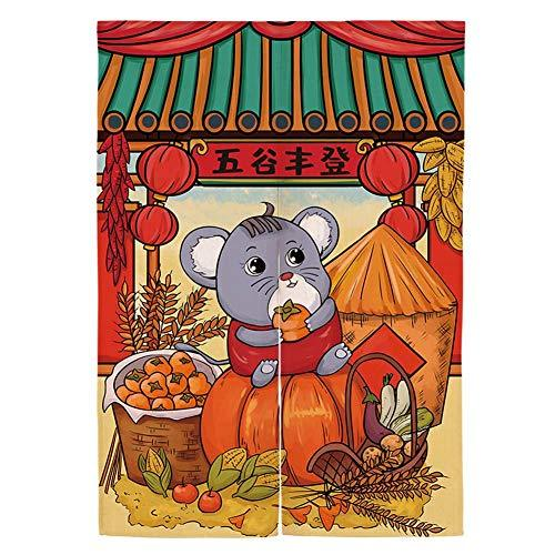 Primary image for Hornet Park Cute Style Chinese New Year Year of The Rat Decorative Door Curtain,