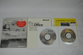 Microsoft Office Personal 2003 Japanese ONLY Word Excel Outlook Home Style - $42.56