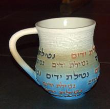 Judaica Polyresin Elegant Blue Olive Hand Washing Cup Netilat Yadayim Natla
