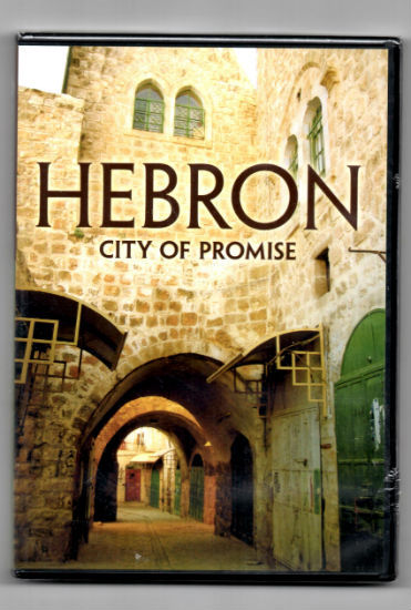 Hebron City of Promise DVD New