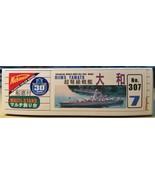 Nichimo IJN Battleship YAMATO - 30 cm Scale Kit # U-307 - Motorized - $44.55