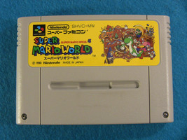Super Mario World (Nintendo Super Famicom SNES SFC, 1990) Japan Import - $10.68