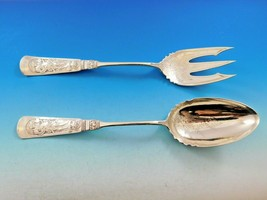 "Fontainebleau by Gorham Sterling Silver Salad Serving Set Brite Cut 10 1/2"" - $1,178.10"