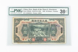 1929 China 10 Dollar VF-30 NET Provincial Bank Three Eastern Provinces P... - $246.51