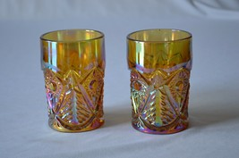 2 L E Smith Carnival Glass Valtec Tumblers - $7.92