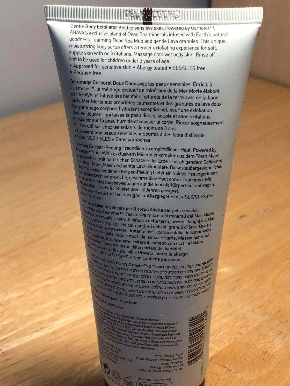 AHAVA  Deadsea Gentle Body Exfoliator 1@ 6.8 oz