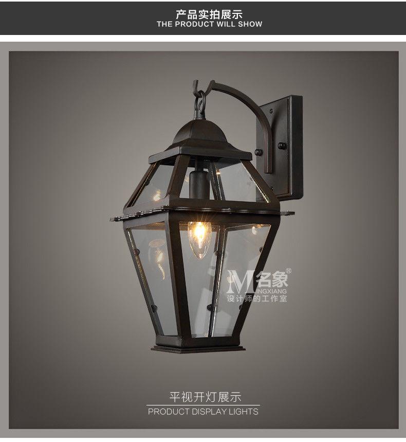 Cambridge Sconce E14 Light Wall Lamp Waterproof Outdoor / Indoor Lighting Fixtur