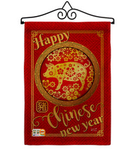 Happiness Year of the Pig Burlap - Impressions Decorative Metal Wall Hanger Gard - $33.97