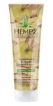 Hempz Sandalwood & Apple Body Scrub