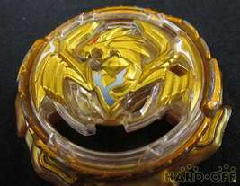 Takara Tomy Beyblade Burst Limited Revive Phoenix Gold Tsubasa Ver. Action image 4