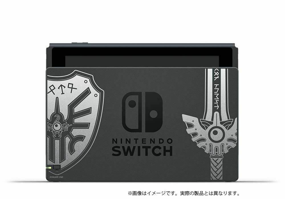 Nintendo Switch Dragon Quest Xi S Lotto Edition Early October Body