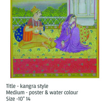 KANGRA STYLE MINIATURE ART PAINTING OF MUGHAL AT THEIR EMPIRE - $307.15