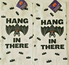 Print Flour Sack Towels Set Of Two 25 x 15 in With Bat hanging Upside Down - $3.00