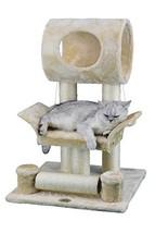Go Pet Club Cat Tree Condo House, 18W x 17.5L x 28H Inches, Beige - $31.55