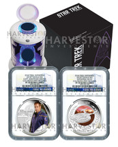 2015 CERTIFIED SILVER STAR TREK TWO COIN SET - NGC PF70 FIRST RELEASES -... - $499.99
