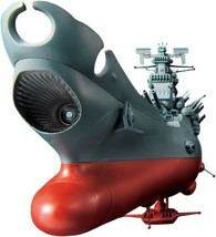 Nuovo Soul Of Chogokingx-57 Battaglia Nave Yamato Actionfigurebandai da ... - $386.91