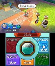 Nuovo Nintendo 3DS Yo-Kai Youkai Yokai Orologio Sangokushi con / Medal image 7