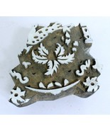 Vintage Wooden Printing Block Texitle Block For Printing - $24.78