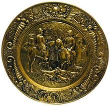 Vintage Gungadin England Brass Wall Art Plate - $49.98