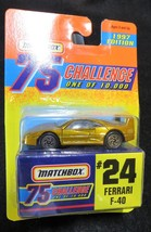 1997 Matchbox  Challenge Series  GOLD Ferrari F-40  Limited 1 of 10,000 - $6.43
