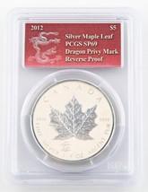2012 Canada $5 ML Dragon Privy (Special Strike) Silver Reverse Proof PCGS 511641 - $79.19