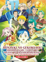 Honzuki no Gekokujou: Shisho Ascendance of a Bookworm DVD 1-14 Ship From USA