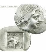 RHODES Helios radiate head / ISIS symbol, Rose. Ancient Greek Silver Dra... - $224.10