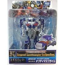LC-04 Total Commander Optimus Prime transformers 30th anniversary commemorative  - $70.00