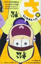 JAPAN TV Anime Mr. Osomatsu / Osomatsu-san Animation Comics vol.5 - $27.86