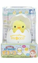 *Mimi Cree pet imitation egg Piyokko yellow height of about 15cm - $36.08