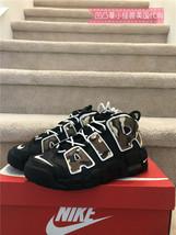Air More Uptempo Basketball Sneaker CJ0930-001 - $135.00