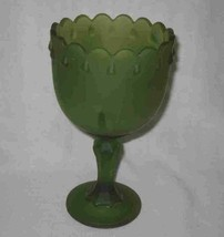 "Neat Vintage 7"" Avocado Green Satin Glass Goblet - $14.99"