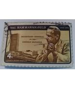 STAMP  DAG  HAMMARSKJOLD  1962    4 CENT  USED  CANCELLED - $1,817.77
