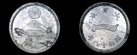 1943 (YR18) Japanese 1 Sen World Coin - Japan - Mount Fuji - $4.99
