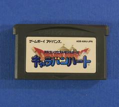 Dragon Quest Monsters Caravan Heart (Nintendo Game Boy Advance GBA, 2003... - $7.59