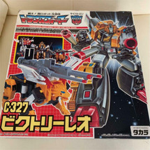 Takara Transformers Cybertron C-327 Victory Leo Action Figurine D'Occasion - $535.88