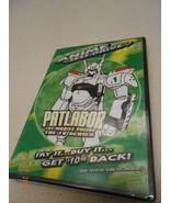 New Anime Test Drive: Patlabor: The Mobile Police - The TV Series DVD ki... - $6.92