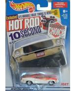Hot Wheels Target Editors Choice Series 1 Hot Rod Mag '70 Cuda Convertib... - $6.72