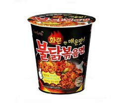 Spicy Chicken Noodles BULDAKBOKEUM Cup Ramyun/Noodle NongShim cup Shin Ramyun image 2