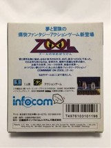 infocom ZOOL Software for GAMEGEAR TV game Unused Unopened Brand New A51 - $1,290.00