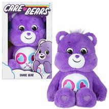 "NEW 2020 Care Bears - 14"" Plush - Share Bear - Soft Huggable Material! - $29.99"