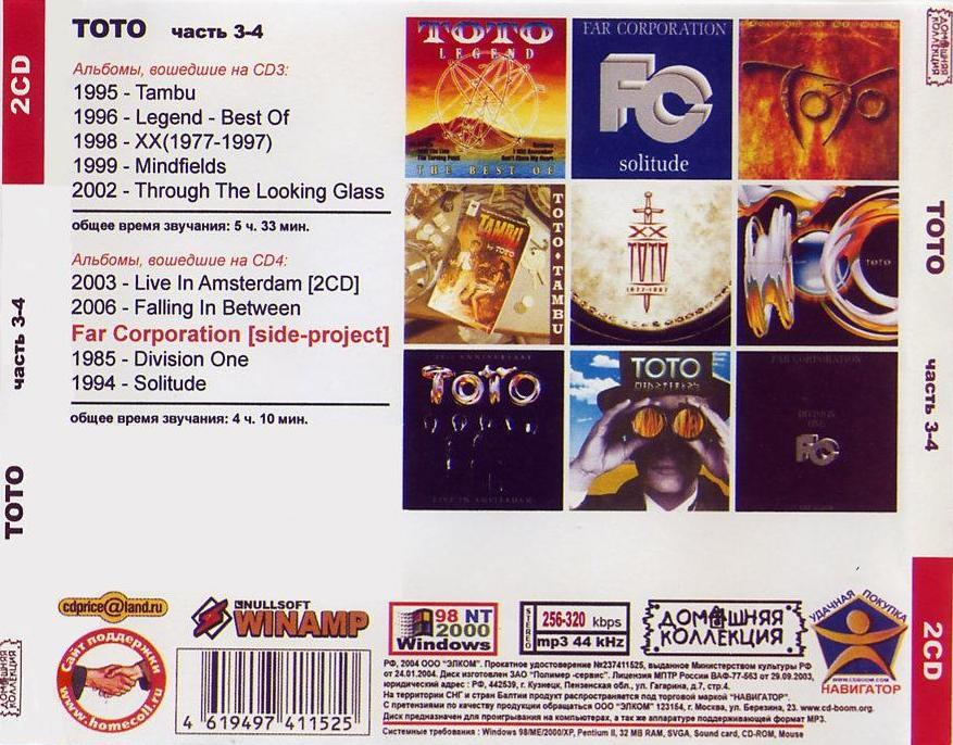 TOTO 2CD #3-4 - Collection 10 MP3 Albums and 50 similar items
