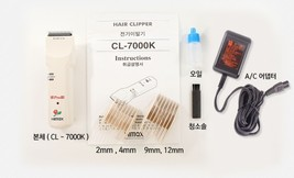 HIMAX CL-7000K Professional Hair Clipper Trimmer Rechargeable Blade from Japan image 2