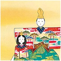 Tokyo Art Gallery ISHIHARA - Japanese Hanging Scroll - Kakejiku : Girl's Day ... - $1,107.81