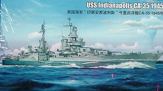 Trumpeter 1/350 USS Heavy Cruiser  Indianapolis CA-35 1945 kit 05326