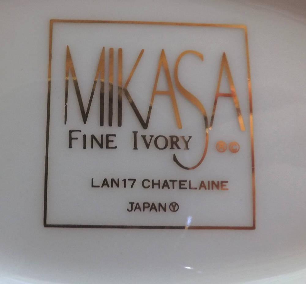 Mikasa Chatelaine Gravy Boat & Detachable Underplate Vintage Lan17 Chatelaine