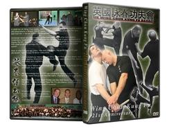 DVD - UK Wing Chun Assoc: 21st Anniversary DVD - $14.00